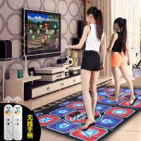 高清中文加厚电视电脑两用跳舞毯双人跳舞机家用减肥机