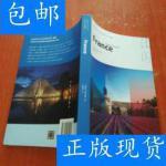 [二手旧书9成新]体验世界文化之旅阅读文库:法国 /Barry、Tomali
