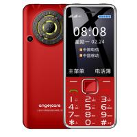 守护宝(上海中兴)K288 移动联通电信三网4G老人机 双卡双待超长待机老人手机 功能机备用老年机