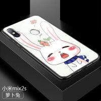 小米mix2s手机壳mix2保护套小米米max2外壳玻璃男女情侣s卡通动漫可爱6.446寸全
