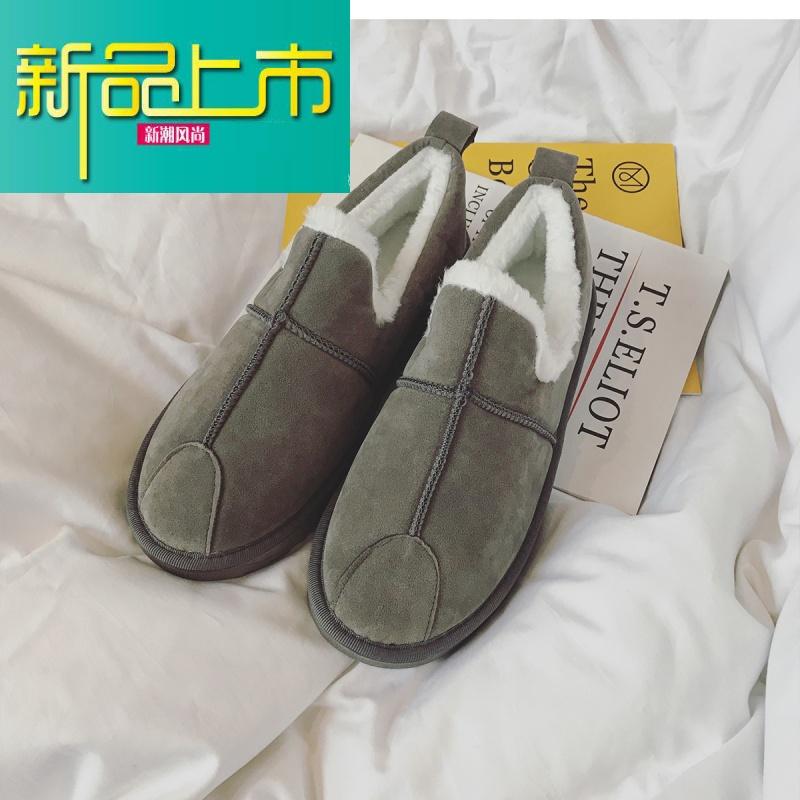 新品上市冬季保暖雪地靴男女皮毛一体一脚蹬情侣款面包鞋男士棉靴子潮鞋子   新品上市,1件9.5折,2件9折