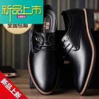 新品上市男士皮鞋男鞋真皮新款冬季正装韩版青年商务加绒休闲鞋子男潮
