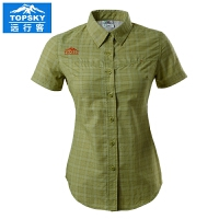 【99元两件】Topsky/远行客 户外春夏短袖速干衣翻领衬衫快干衬衣女