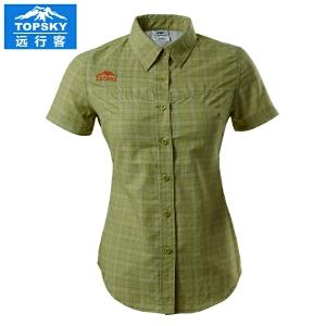 【99元三件】Topsky/远行客 户外春夏短袖速干衣翻领衬衫快干衬衣女