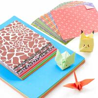 得力彩色手工纸折纸材料印花多功能正方形樱花幼儿园儿童大号彩纸折叠纸制作折子装饰折心diy成人剪纸小清新