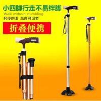 老人拐棍徒步手杖可伸缩拐�E轻便折叠便携式铝合金户外四角脚拐杖