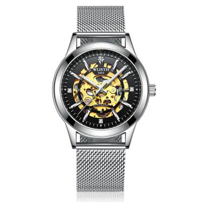 男士手表镂空全自动机械表 长辈礼品夜光防水商务休闲男表