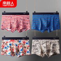 【暖冬特惠 1件3折】南极人青年印花款夏季冰丝莫代尔男士内裤4条盒装平角裤