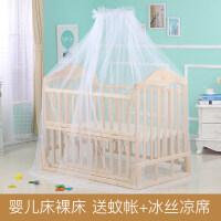 婴儿床实木可折叠免安装无漆便携式多功能新生儿宝宝摇篮床