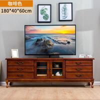 实木电视柜现代简约茶几电视柜组合小户型客厅卧室高款美式电视柜 整装