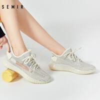 Semir运动女年春季女士休闲鞋时尚潮鞋女增高低帮网面运动鞋