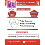 【中商海外直订】Critical Thinking and Logical Reasoning Workbook-0