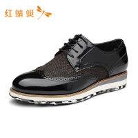 红蜻蜓男鞋新款系带牛皮舒适休闲男鞋WZA6671-