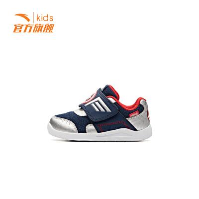 【3折价71.7】安踏童鞋婴幼童休闲鞋儿童运动鞋宝宝休闲运动鞋子31830006