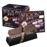 歌斐颂黑巧克力100%纯黑无糖纯可可脂苦散装34g*4盒