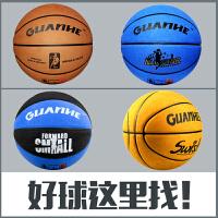 比赛训练篮球翻毛篮球7号软皮手感室内外水泥地学生