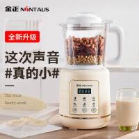 金正PB22破壁料理机加热家用全自动多功能豆浆婴儿小型辅食养生机