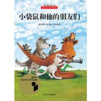【新书店正版包邮】耕林精选大奖小说――小袋鼠和他的朋友们 马尔 浙江少年儿童出版社 9787534266010