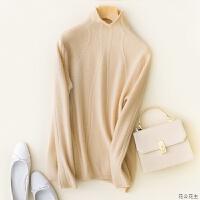 秋冬新款半高领羊绒衫女加厚毛衣短款修身套头针织衫打底纯色