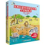 尤斯伯恩英国幼儿经典全景贴纸书(自然・动物卷)(共六册)