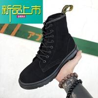 新品上市马丁靴男短靴夏季中帮靴子男高帮工装皮靴秋季英伦马丁鞋子男