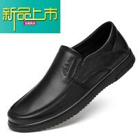 新品上市男鞋商务休闲男士皮鞋男真皮软底透气春季爸爸鞋软面皮 黑色套脚 D3180053