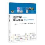 遗传学(双语教材) (加)戴豪勒斯(Deyholos,M.K.),王傲雪,(加)张健编 科学出版社 978703038