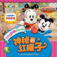 巴布豆动画故事乐园(第1辑) 神秘的红罐子(陪伴中国孩子19年的经典形象,全新动画,央视热播)