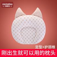 雅婴宝(yayingbao)0-1岁宝宝防偏头纯棉定型枕新生儿矫正枕头四季款乳胶枕婴儿床上用品