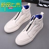 新品上市男士高帮板鞋韩版潮流小白鞋高邦潮男靴子马丁靴冬季短靴