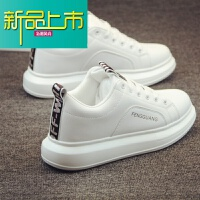 新品上市增高小白鞋男韩版真皮厚底松糕鞋19新款春季情侣青年板鞋男 白色 8101xxx