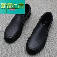 新品上市懒人鞋男一脚蹬休闲鞋男韩版新款低帮男鞋工作皮鞋软底鞋子男