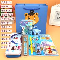 韩国儿童礼物文具套装礼盒生日学习用品幼儿园中学小学生奖品