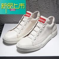 新品上市男士板鞋18新款韩版时尚青年潮鞋白套脚舒适男鞋百搭真皮休闲鞋