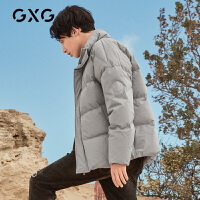 GXG男�b 冬季�豳u灰色加厚���q面包服�p薄短款羽�q服男士潮流