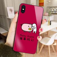 新年猪事顺利iphone xr手机壳6s可爱卡通xs max猪年7plus红色本命年苹果8情侣6pl X 红底猪事顺利