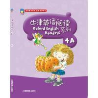 牛津英语阅读系列 四年级第一学期
