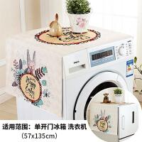 韩式卡通冰箱蒙布防尘盖巾洗衣机盖布布艺床头柜罩单门冰箱防尘罩T
