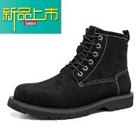 新品上市大黄靴冬季18新款马丁靴男加绒高帮棉鞋百搭高邦工装短靴子