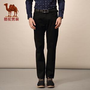 骆驼男装 秋季新款无弹中高腰长裤 纯色棉质修身休闲裤 男