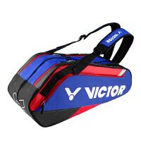 威克多VICTOR BR8209羽毛球包 专业PRO系列12支装双肩背拍包 羽网包