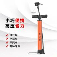 高压便携迷你自行车打气筒 篮球山地车汽车电动车打气筒