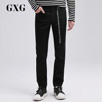 【21-22一件到手价:158.7】GXG男装 春季韩版时尚潮流男士黑色休闲裤#173102077
