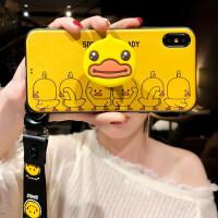 ins超火抖音跳舞小黄鸭iPhonex手机壳苹果8plus可爱卡通xsmax个性创意7p女款潮牌6s 6/6s(4.7寸