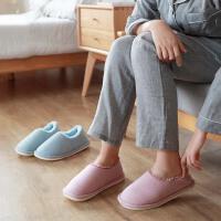 棉拖鞋女冬室内居家卧室包跟做月子孕妇产后软底厚底棉鞋