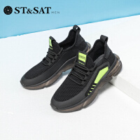 【折后价:244元】ST&SAT星期六男潮流透气2020秋季网面鞋SS03124002