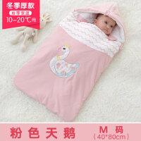 厚两用初生宝宝包被 婴儿抱被睡袋襁褓棉秋冬季款