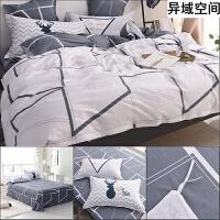 床上四件套纯棉200x230被套全棉床单1.8m双人现代简约大气1.5 白色 异域空间