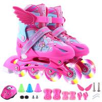 溜冰鞋儿童全套装男女旱冰鞋滑冰鞋轮滑鞋可调闪光3-5-6-10岁