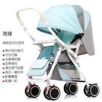 新生儿推车婴儿推车可坐可躺轻便折叠四轮避震新生儿婴儿车宝宝手推车JW180